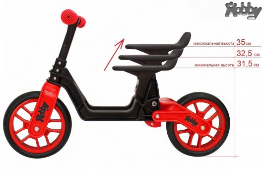 ОР503 Беговел Hobby bike Magestic black